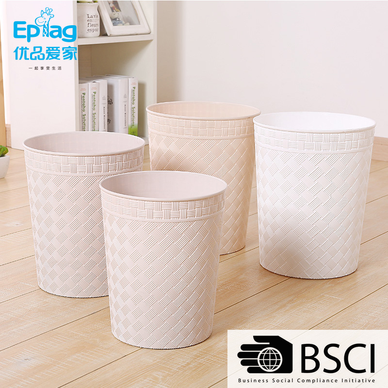 Top 10 save 5% free sample ecofriendly durable 8801 hotselling home decoration plastic paper waste basket