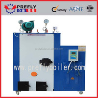 industrial wood pellet boiler prices, wood pellet boiler for sale , wood pellet steam boiler