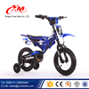 CE approved kids motorcycle bike/motorcycle bicycle for kids/children motorcycle bicycle