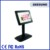 7 inch LCD screen customer display USB display USB Monitor