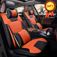 Full Set Car Seat Cover Top Microfiber Leather 5-Seats Front+Rear Cushion Size M