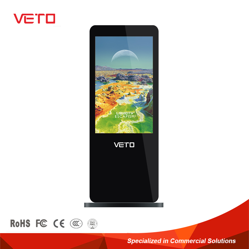lcd/led vending machine lcd 3d advertising display