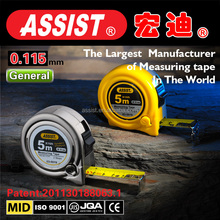 Assist brand water proof 5m ABS quality plastic promotional best steel tape measuring,quality tools brand name tools