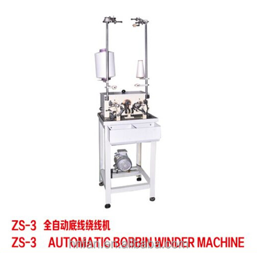 cone winder machine