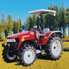 WD704 70hp agricultural tractor farm machineries