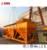 China Construction Equipments Ready Mix Concrete Batching Plant Price For Sale
