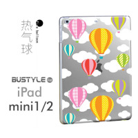 custom PC hard case for ipad air for apple iPad mini cover