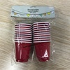 Reds Mini Cup Shot Glasses Miniature Beer Pong Cups Tiny Solo Cups 2oz Margarita reusable double wall mini plastic cup