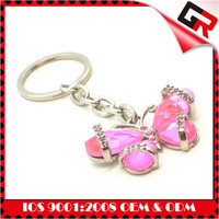 Promotional cheap animal style engraved key chain