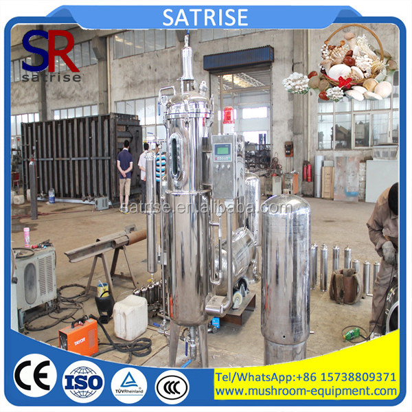 High quality mushroom fermentation fermenter tank