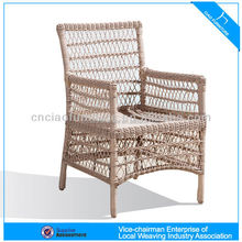 HK-2012 leisure patio garden rattan chair 2043AC
