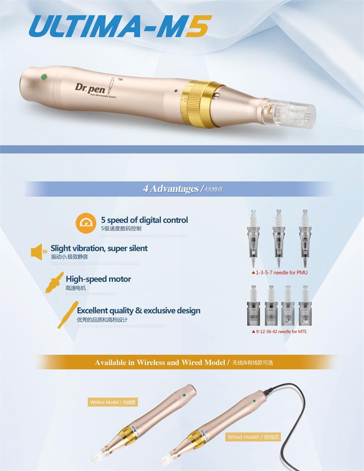 Auto Micro Needle Pen Derma Pen M5 for skin lifting