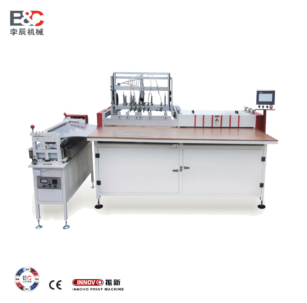 PKC-800 Notebook Case Making Machine /Hardcover Case Maker/Box Case Making