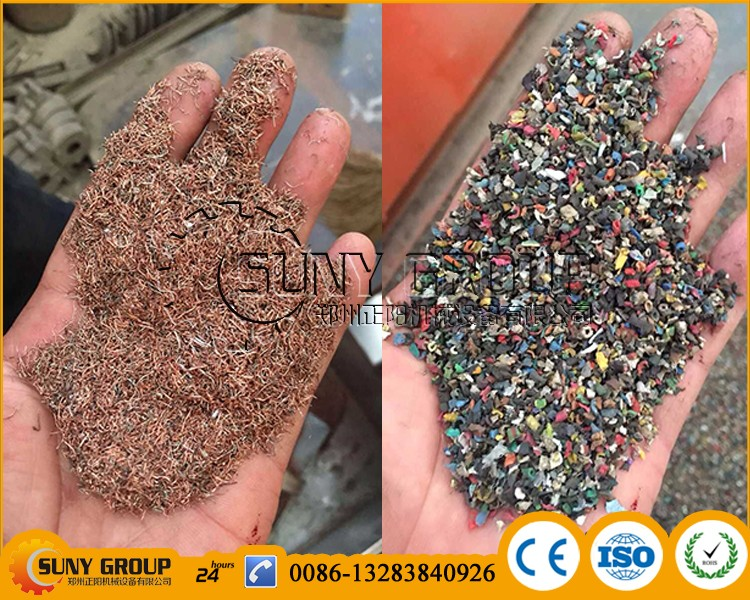 High recovery rate waste copper wire recycling machine