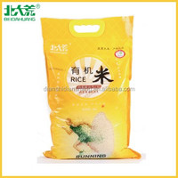 Top Natural Cheapest Organic Rice Rich In Nutrition Wholesale