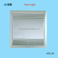 Bathroom/Kitchen Ceiling Ventilation Exhaust Fan With CFL Light