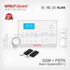 Chian product ! Anti-theft wireless GSM& PSTN shop alarm with touch keypad(YL-007M2)