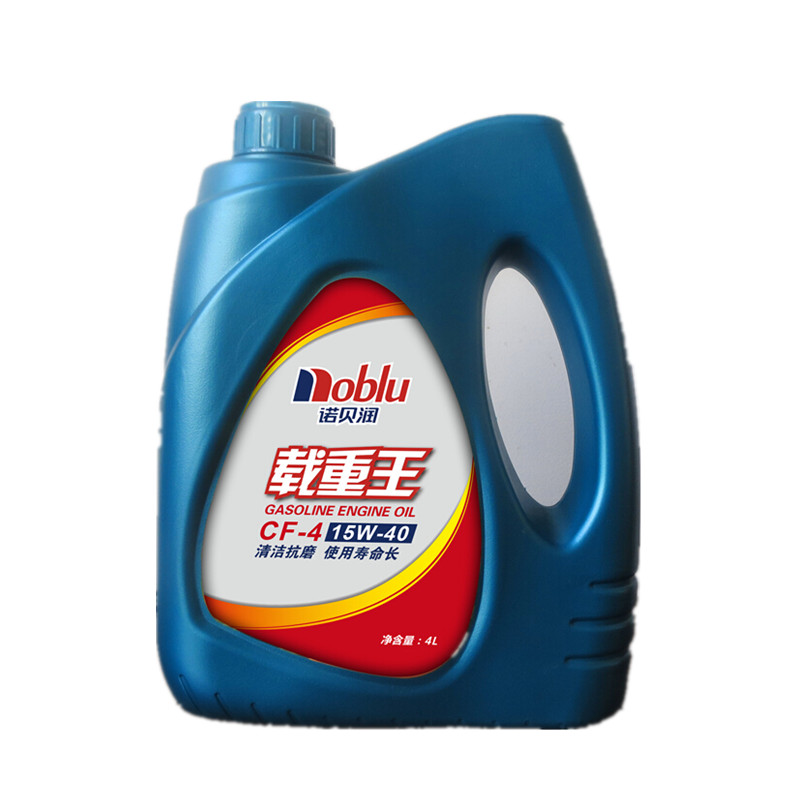 Automotive greases and lubricants motor oil 15w40 diesel engine oil API CF-4 engine lubricant oil