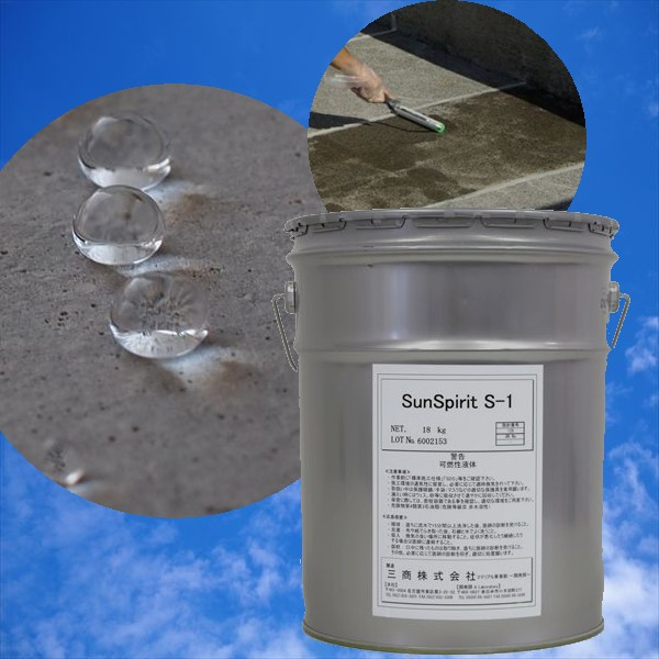 Japanese high quality concrete water repellent agent for protecting steel reinforcing