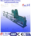 wire straight/cutting machine