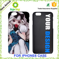 for iphone 6 cute phone case, beautiful design case for iphone 6