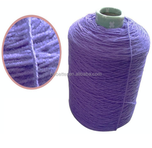 4 ply acrylic yarn suitable for making latch hook rugs