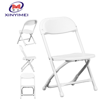 General used cheap modern folding chair for sale