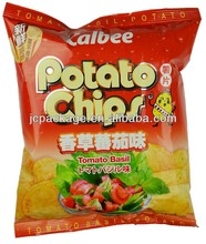 factory produced chips packaging bag
