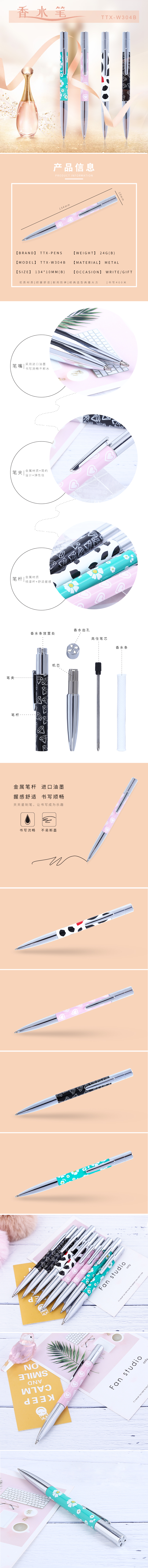 china pen factory custom low price pen logo personalised gift ball point pen