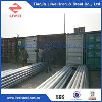 2015 New Design Low Price Cold Drawn Precise Seamless Steel Pipe