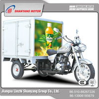 Cargo Trictcle Manufacturer In China / 4 Wheel Motorcycle / Van Truck Tri