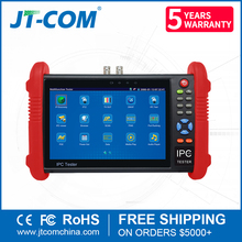 7 inch IPS 1080P-Supporting Onvif IP CCTV Camera Tester