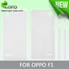 New sublimation polymer 3D phone case for OPPO F1
