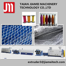 pp pe flat wire plastic monofilament extruder wire rope machine/ hdpe net yarn making equipment line