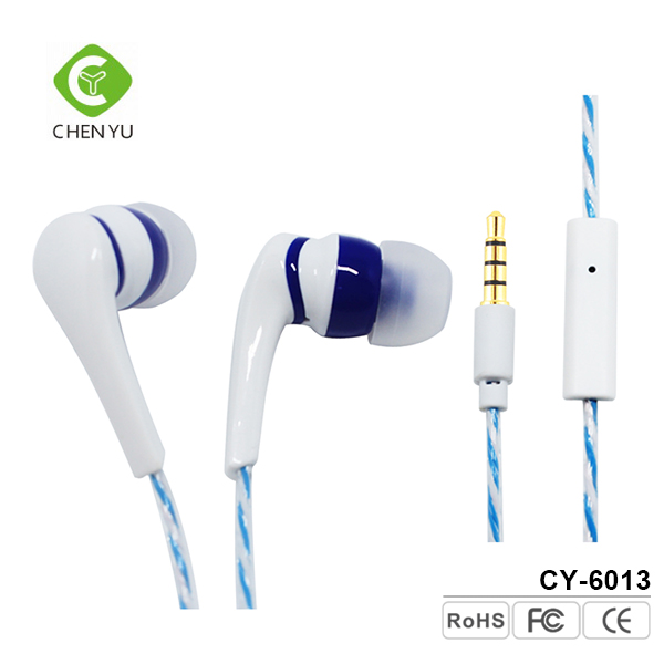 Noise cancelling function silicone gel ear plugs wired earphone headphone