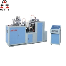 JBZ-S High Speed PE Coated China Manual Full Automatic Forming Paper Plate Coffee Tea Paper Cup Making Machine Price