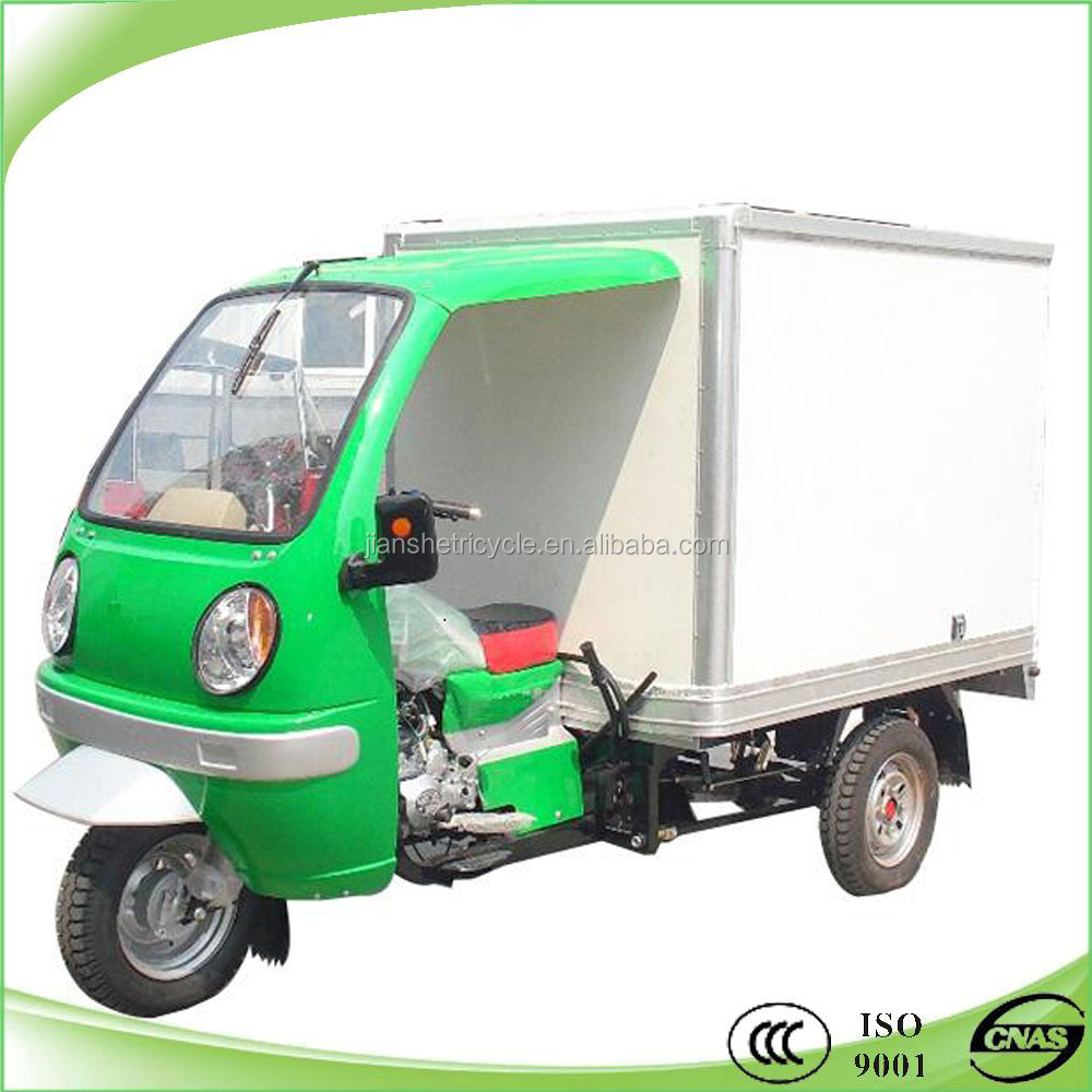 200cc motor tricycle food delivery vehicle