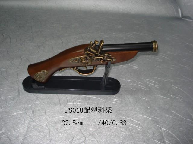 Wooden Replica Arrow Gun Price Model
