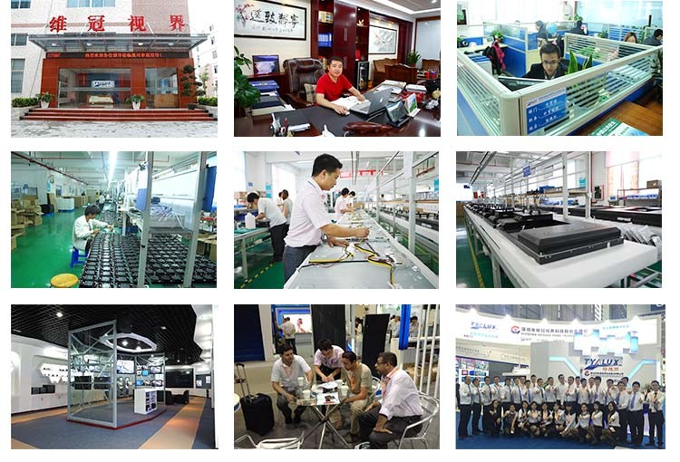 lcd video wall compang and industry photo.jpg