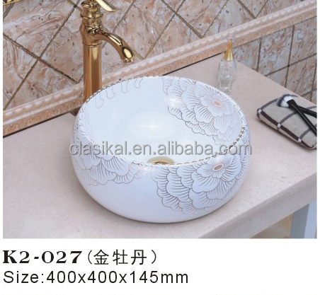 Elegant design one piece ceramic above counter top hand wash basin