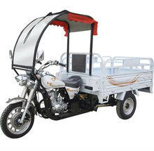 THREE WHEEL MOTORCYCLE SM250ZH-C2