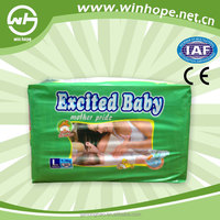 Alike electric training diapers with factory price guaranteed baby diaper