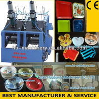 Paper Dish Making/Forming/Shapping Machine Price List ZDJ-400