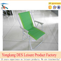 folding beach chairs for outdoor from Chinese factory