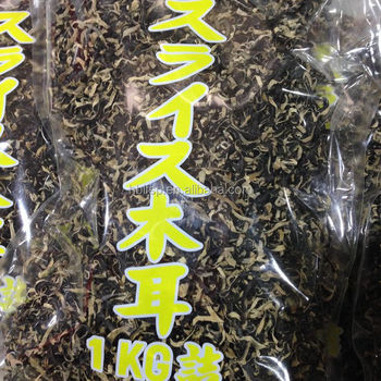 1KGS Pack Dried Black Fungus Strips with White Back