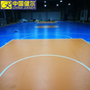PVC/plastic flooring plank multi-purpose sports basketball flooring
