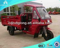 2016 hot Chongqing China cargo tricycle with canopy