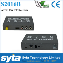 SYTA S2016B High quality Car ATSC TV Receiver Suitable for North America
