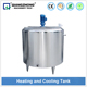 stainless steel steam heating chemical fermenter mixing tank