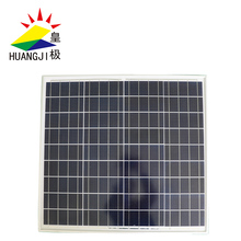 Recom best price 30v 250w poly solar panel